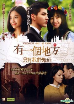 "Buy ""Somewhere Only We Know (2015) (DVD) (English Subtitled) (Hong Kong Version)"" at YesAsia.com with Free International Shipping! Here you can find products of Kris Wu, Xu Jing Lei,, Panorama (HK)"