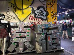 Un maravilloso viaje por este país. México haciendo presencia en sus calles/ A fantastic trip through this country. México making presence in the streets. #wajirodream #wajiroart #mexico #japan #hechoenmexico #travelphotography #besttrip #streetart #artecallejero #stencil #ilustracion #art #arte #artlovers #artista #frida #fridakahlo #strongwoman #artwork