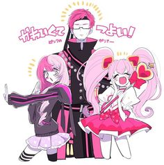 Meg Meg, Wattpad, Cute Anime Character, Monster Girl, Manga, Magical Girl, Vocaloid, Compass, Kawaii Anime