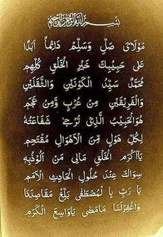 Urdu Quotes Islamic, Islamic Phrases, Islamic Messages, Sufi Poetry, Love Poetry Urdu, Islam Hadith, Islam Quran, Punjabi Poems, Islamic Page