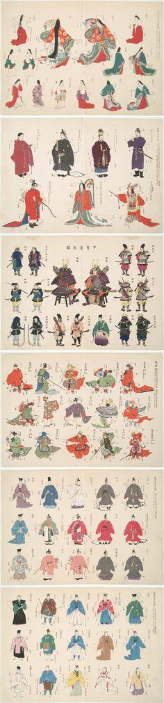 Japanese Quilts, Japanese Kimono, Traditional Fashion, Traditional Outfits, Military Costumes, Modern Kimono, Retro Pop, Oriental Fashion, Japanese Painting