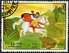 """Emiratos Arabes Unidos,Sharjah 1972 - Cuento """"Blancanieves y los 7 Enanitos"""""""