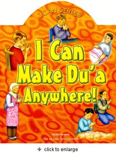 I Can Make Du'a Anywhere! : I Can Series : Board Book (Yasmin Ibrahim) Ages 3 to 6