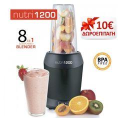Nutri 1200 - 8 σε 1 Διατροφικό Μπλέντερ Nutribullet, Kitchen Appliances, Cooking, Shop, Image, Diy Kitchen Appliances, Kitchen, Home Appliances, Kitchen Gadgets