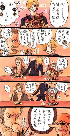 Embedded One Piece Funny, One Piece Comic, One Piece Fanart, One Piece Manga, One Piece Crew, Sanji Vinsmoke, One Peace, One Piece Pictures, Irish Art