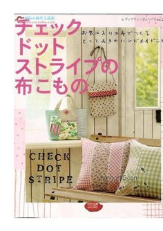 Malas 2  Sewing craft Japanese magazine