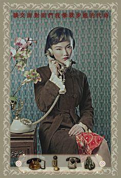 the lady of shanghai  .. X ღɱɧღ   