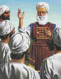 Artistic rendering of the Aaron and his four sons in their Priestly Garments. Priestly Garments, 12 Tribes Of Israel, David And Goliath, The Tabernacle, High Priest, King Of Kings, The Covenant, Jehovah, Celtic