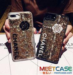 キラキラ動いて かわいい シャネル iPhone8/8plus流砂ケース 人気 ギフトボックスデザイン