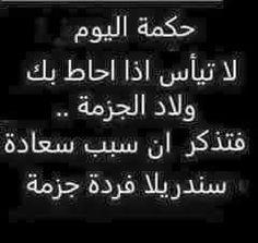 انا الولية أم محمد (@gamagymo) | Twitter