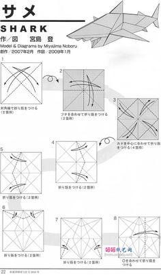 宫岛登的鲨鱼手工折纸教程步骤图片1
