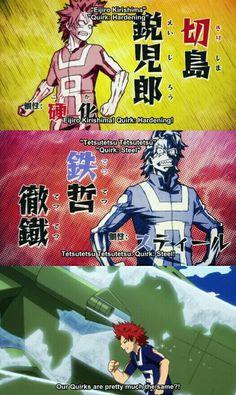 Boku no Hero Academia    Kirishima Eijirou, #mha