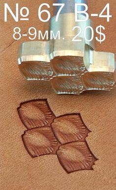 Herramientas para artesanías. Sello  67-4