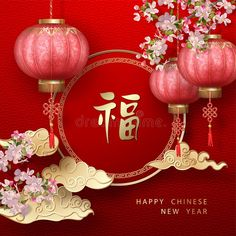 Illustration about Classic Chinese new year background. Hanging silk lanterns and spring blooming branches on red background. Illustration of festive, hieroglyph, festival - 135678349 Chinese New Year Gifts, Chinese New Year Decorations, Chinese New Year 2020, New Years Decorations, Chinese New Year Background, New Years Background, Red Background, Japanese Fox, Chinese Theme