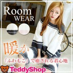 【teddydaayo】さんのInstagramをピンしています。 《【 ふわふわもこもこ ルームウェア】 ・長めのトップスでお腹周りをしっかりカバー! ・ロールアップ時のホールドボタン付き! ・ウエスト紐でお好みのサイズ感に調節が可能♪  寝間着・部屋着・お家デートにも使える可愛いあったかモコモコルームウェア♪  #shebeach #シービーチ #水着 #ビキニ #2点セット #ホルターネック #赤 #レッド #黒 #ブラック #シンプル #ねじり #調節可能 #パッド付き #リボン #海 #プール #韓国 #ブランド #正規品 #r_fashion》