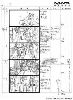 【アニメ好き必見!】これは凄い!!アニメの絵コンテ まとめ|萌えイラスト上達法! お絵かき初心者の学習部屋