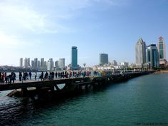 China 中国 - 青岛 Qingdao - Travel China and the World! Qingdao, China Travel, New York Skyline, World, City, Water, Gripe Water, Cities, The World