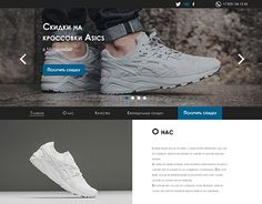 "Check out new work on my @Behance portfolio: ""Asics sale"" http://be.net/gallery/59028603/Asics-sale"