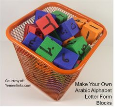 Make Your Own Arabic Alphabet Letter Form Blocks - easy and inexpensive craft that creates an excellent manipulative for learning the Arabic Letter forms - spelling - writing, and more!