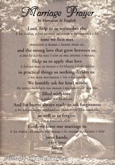"Marriage Prayer in Hawaiian and English text over image entitled ""He Punawai Kahe Wale Ke Aloha"" (Love Is A Spring That Flows Freely) - Photograph by Randy Jay Braun"