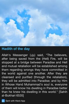 Hadith of the day Prophet Muhammad Quotes, Hadith Quotes, Muslim Quotes, Hindu Quotes, Islam Hadith, Islam Quran, Alhamdulillah, Islamic Inspirational Quotes, Islamic Quotes