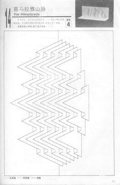 ingrid siliakus templates - plantilla de diy escultura coraz n o 39 my heart de san