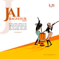 Probe into the distinct rituals and tales of the #BaigaTribe. Come to #JaiBaghesur.