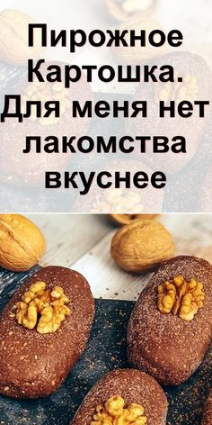 Cookie Recipes For Kids, Sugar Cookie Recipe Easy, Chocolate Cookie Recipes, Raspberry Recipes, Health Desserts, Desert Recipes, Sweet Recipes, Food And Drink, Cooking Recipes
