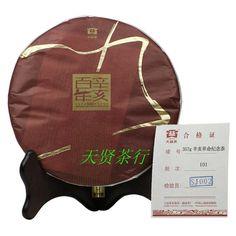 $29.99 (Buy here: https://alitems.com/g/1e8d114494ebda23ff8b16525dc3e8/?i=5&ulp=https%3A%2F%2Fwww.aliexpress.com%2Fitem%2FPu-er-tea-memorial-101-8-357g-tea-cooked%2F1809986103.html ) puerh, 357g puer tea, Chinese tea,Ripe, Pu-erh,Shu Pu'er, Free shipping for just $29.99