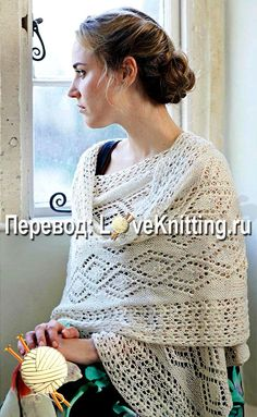 The knitter 12 45 by Quynh Ngoc Vo - issuu Knitted Shawls, Crochet Shawl, Crochet Baby, Knit Crochet, Knit Scarves, Fashion Pictures, Knitting Patterns, Wool, Wall Photos