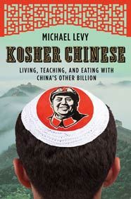 Chinese Kosher by Michael Levy. This was a really interesting read about his adventures as a Peace Corps volunteer in central China.