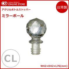 アクリルボトルストッパー ミラーボール CL (027635) [バー用品を安値でご提供][可愛い密封栓]