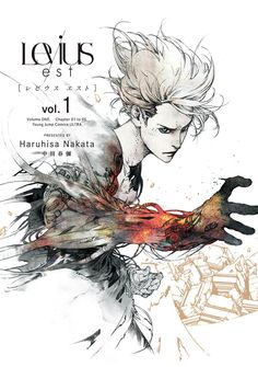 Levius/est, Vol. Art Manga, Art Anime, Anime Kunst, Manga Drawing, Art And Illustration, Illustrations And Posters, Comic Kunst, Comic Art, Fantasy Kunst