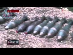 Новости Мира Сегодня! ЭРДОГАНА ОБВИНИЛИ в поставках для ИГИЛ оружия США!