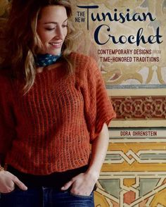 Learn Tunisian Crochet from one of our books! http://www.maggiescrochet.com/products/the-new-tunisian-crochet