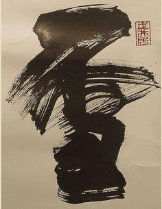 Myodo Murase 村瀬明道尼 (1924-), Rinzai nun.