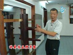 Ip Ching Wooden Dummy 2nd section and application 葉正木人樁第 2節及解樁 - YouTube