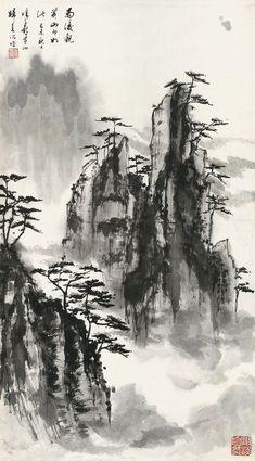 by Xu Zihe
