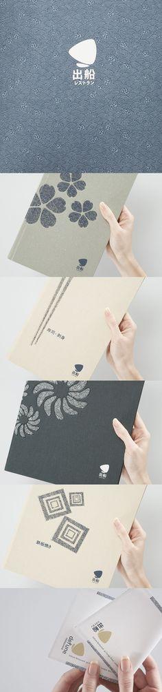 Defune Restaurant Branding  Designed by Whirligig Creative, London