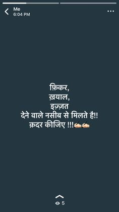 Motivational Thoughts In Hindi, Motivational Quotes, Truth Quotes, Me Quotes, Clingy Quotes, Mood Off Quotes, Chai Quotes, Friendship Quotes In Hindi, Hindi Shayari Love