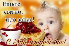 xn--h1adaolkc5e.kz uploads 3 4 2 3429-otkritki-Otkritka-kartinka-Maslenitsa-russkaya-traditsiya-pozdravlenie-russkaya-traditsiya-blini-med-Malish.jpg