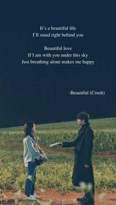 Goblin OST: Beautiful by Crush Lyrics wallpaper.