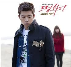The one I like the best in Dream High 1