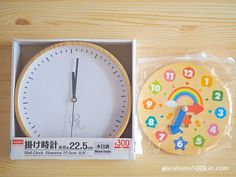 Diy And Crafts, Crafts For Kids, Daiso, Diy Toys, Cooking Timer, Wood Grain, Washer Necklace, Clock, Education