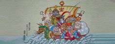Really great image of seven gods on Tekarabune