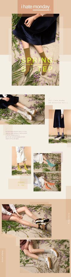 WIZWID:위즈위드 - 글로벌 쇼핑 네트워크 I HATE MONDAY 아이헤이트먼데이 2017 S/S 런칭! 5%세일+5%쿠폰! 기획전 악세서리 양말