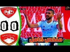 ملخص مباراة ضمك والفيصلي الدوري السعودي Gree