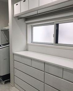 Laundry Powder, Laundry Room, Diy Kitchen Storage, Closet Organization, Bathroom, Interior, House, Instagram, Home Decor