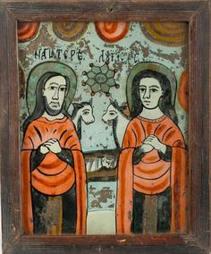 Ethiopian icon Sacred Art, Christian Art, Religious Art, Holi, Folk Art, Religion, Africa, Glass, Painting