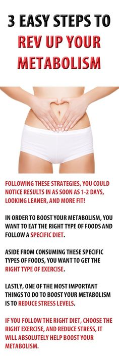 3 easy steps to rev up your metabolism! #metabolism #weightloss #loseweight #metabolismboost
